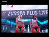 Настя Кудри, Ольга Бузова - Europa Plus Live (2017)