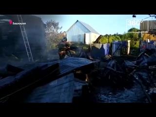 Девять человек погибли при пожаре в Башкирии