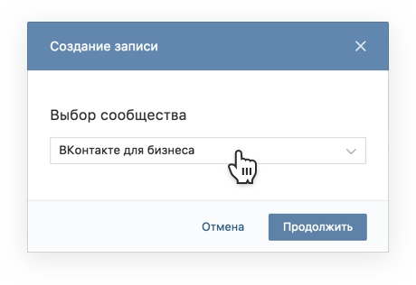 Рекламная запись с кнопкой вступить - ВКонтакте - Форум ZiSMO.biz