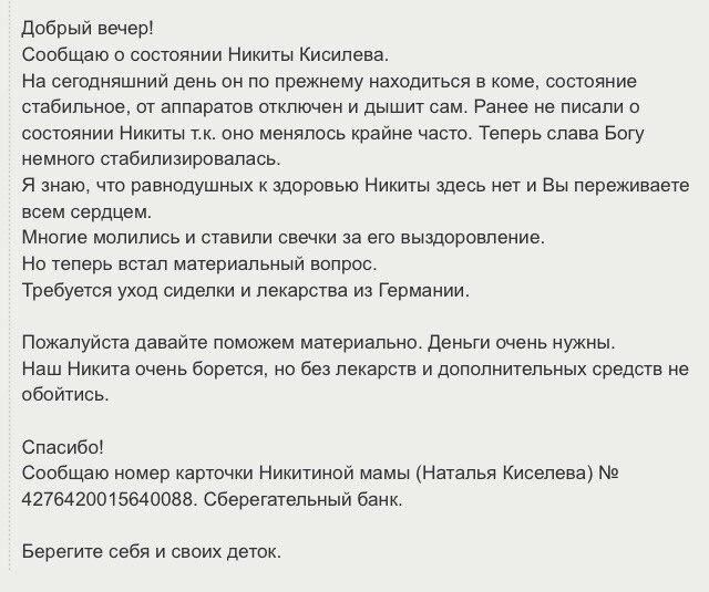 """МХК """"Чайка"""" - обсуждение новостей и событий"""