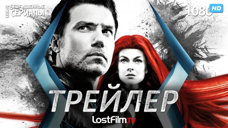 Нелюди / Сверхлюди / Marvel's Inhumans (1 сезон) Трейлер 2 (LostFilm.TV) [HD 1080]