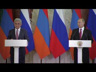 Пресс-конференция В.В.Путина и Президента Армении С.Саргсяна