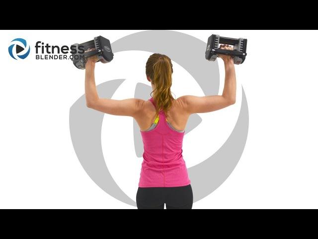 FitnessBlender - Smart Upper Body Strength and Coordination Workout | Силовая тренировка для верхней части тела