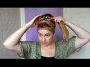 Українська хустка в стилі Бохо африканський тюрбан а ла юдейка