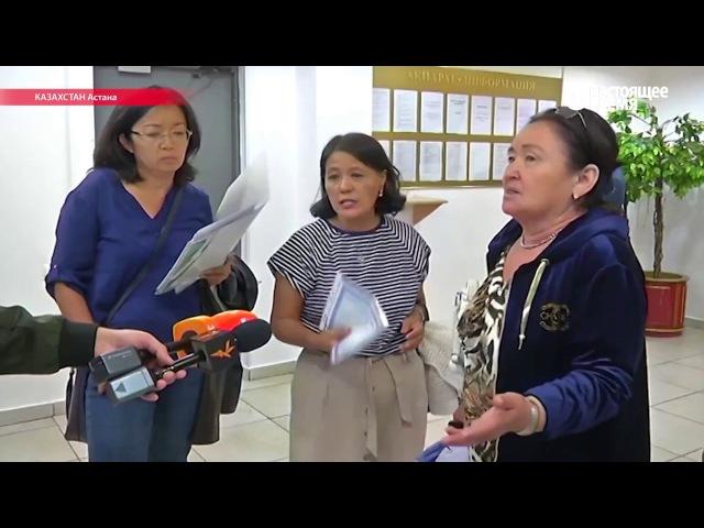 Скандал после экзаменов в ВУЗы Казахстана