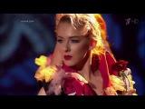 Елена Воробей Ты дарила мне розы Три аккорда