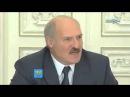Лукашенко Медведев врет да и с пьяным Ельциным было очень непросто!