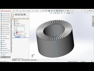 Волнистое кольцо. SolidWorks