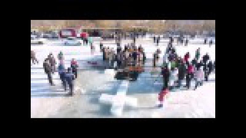 Видео Новости-N: Крещенские купания на Намыве
