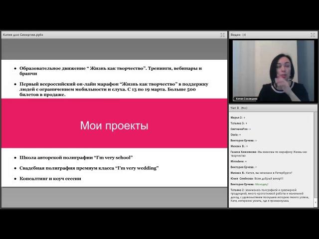 Катия Соловцова: Как заработать миллион на хендмейде