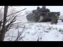 РЕАЛЬНЫЙ БОЙ Зачистка Дебальцево Танк ДНР уничтожает БТР ВСУ новости Украина