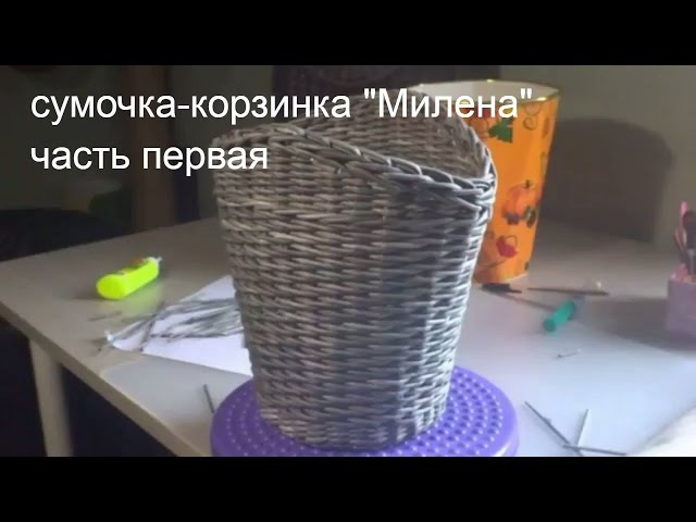плетение сумки-корзинки
