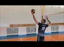 Нападающий удар в волейболе часть 1