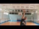 Нападающий удар в волейболе (часть 2)
