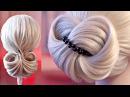 9 пучков Авторские причёски Лена Роговая Hairstyles by REM Copyright ©