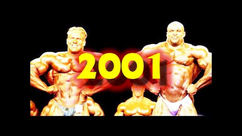 💪2001 Mr. Olympia IFBB Pro bodybuilding competition 2001 Mandalay Bay Arena Las Vegas Nevada