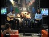 Евгений Маргулис 18 Learnmusic урок блюза 19-04-2009