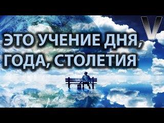 Крайон 2016. Внешнее восприятие Бога - часть 1. Ченнелинг