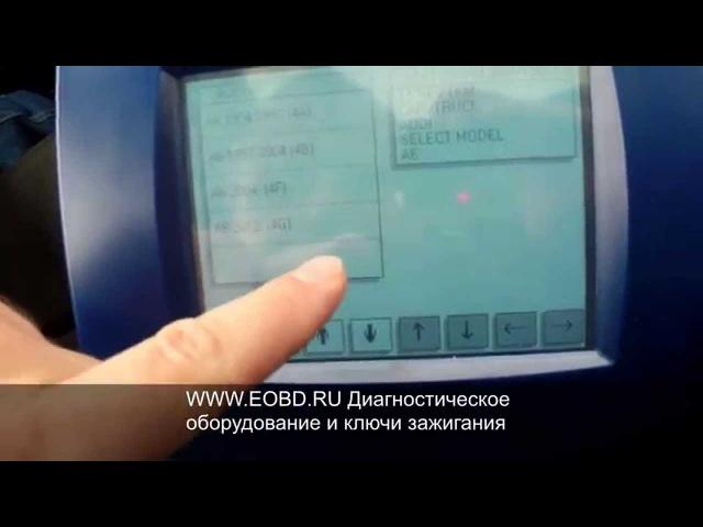 Digiprog 3 Корректировка одометра Audi Ауди А6 С6