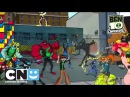 Harlem Shake от Бена | Бен 10: Омниверс | Cartoon Network