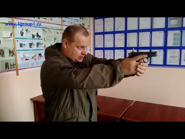 Тренировка выноса пистолета с использованием монеты и патрона