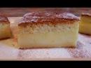 Умное Пирожное Волшебный Пирог Magic Cake Пошаговый Рецепт Очень Вкусно