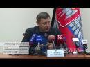 Глава ДНР об условиях логистики, обеспечение торговых сделок с Россией. 27.02.2017, От первого лица