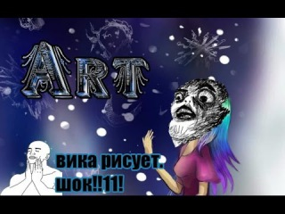 БЕГИ ЗА ЦЕЛЬЮ | TO RUN FOR A PURPOSE | SPEED PAINTING
