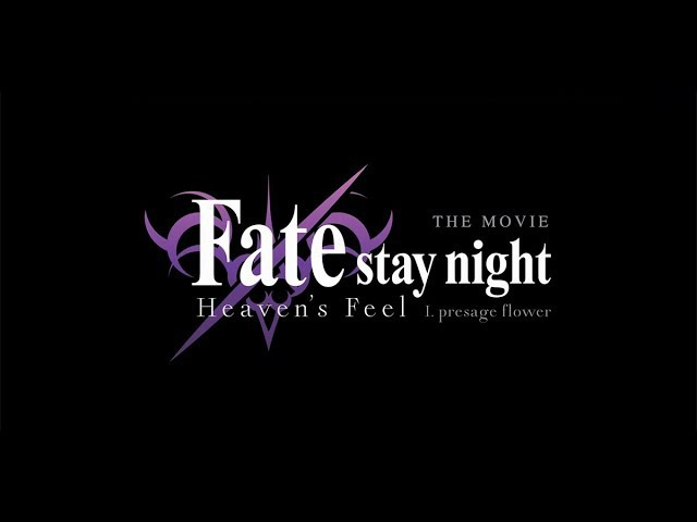 Fatestay night [Heavens Feel] I. presage flower Theatrical Trailer