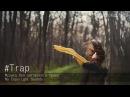 Музыка без авторского права it's different Shadows feat Miss Mary Trap AudioKaif RU