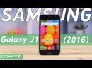 Samsung Galaxy J1 2016 новый бюджетный смартфон с SuperAMOLED дисплеем Видео демонстрация