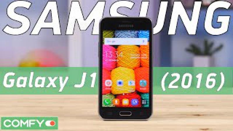 Samsung Galaxy J1 (2016) - новый бюджетный смартфон с SuperAMOLED дисплеем - Видео демонстрация