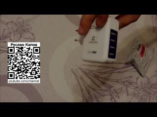 Зарядное устройство для мобильных сотовых смартфонов на 4 выхода usb 2А посылка из китая