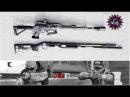 Выбор класса оружия в ружье - ОТКРЫТЫЙ vs СТАНДАРТНЫЙ