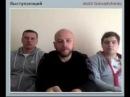 Великолепная тройка Андрей Головащенко Юрий Василенко и Александр Ковальчук 27