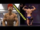 Человек-РЕЛЬЕФ - хельмут штребль - Тренировки человека БЕЗ ЖИРА