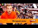 Как выбрать раму велосипеда Размер рамы