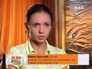 Не Ври Мне.Неродной отец.Драма.Телесериал.Россия.