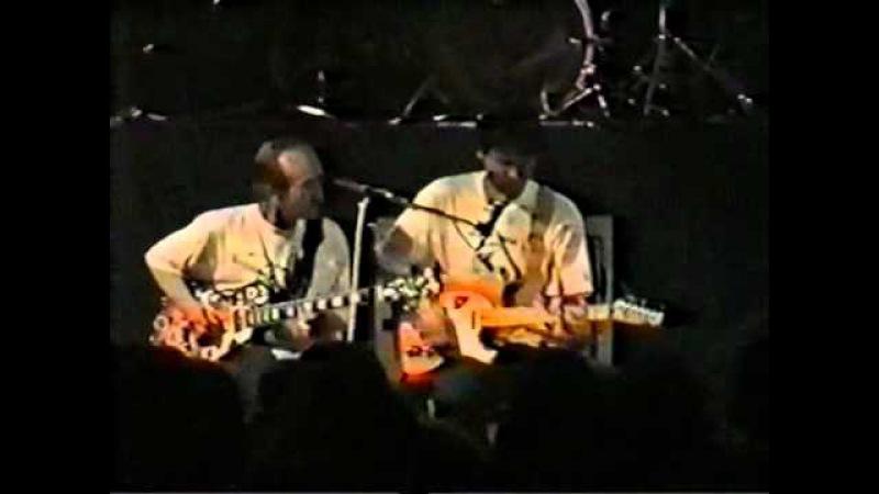 1996 Русский прорыв Концерт в ДК 40 летия Октября