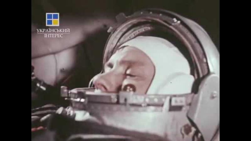 Перша пісня яка пролунала в космосі була українською