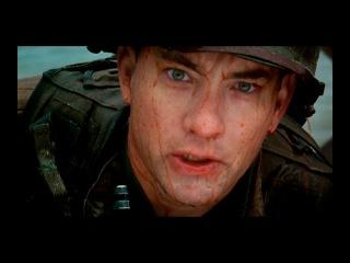 фрагмент из фильма Спасти рядового Райана- Высадка в Нормандии