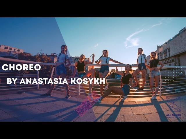Beyonce - Upgrade U Choreography by Анастасия Косых All Stars Intensive