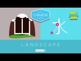 Monki Chinese Writing Lessons  Language Apps for Kids
