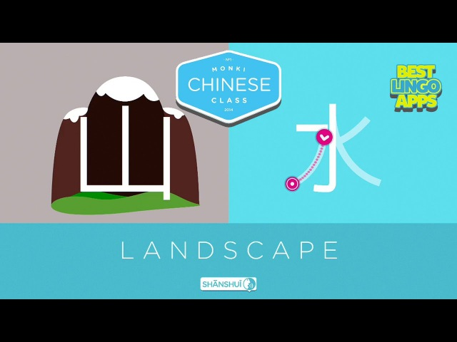 Monki Chinese Writing Lessons | Language Apps for Kids