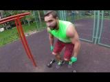 Тренировка плеч мускул физик на улице. Игорь Семиохин и Денис Федотов