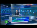 Начало программы Сегодня НТВ-Мир, 24.06.2017