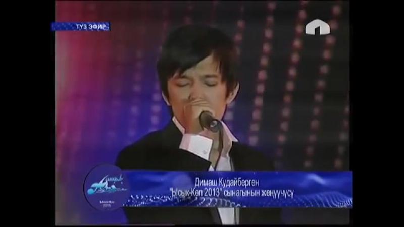 Джамайка Мейкин Азия - 2015 Димаш Кудайбергенов