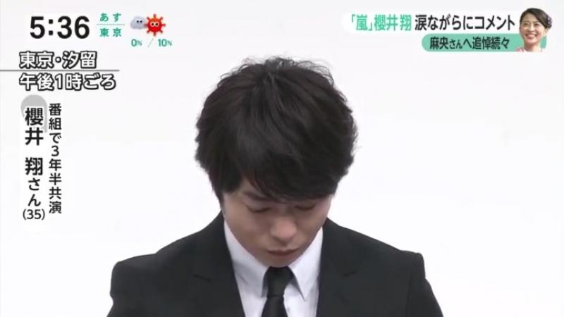 Minna no news (2017.06.23) - Sho-san Murao-sans comments on Kabayashi Mao-sans death [AETwinkychan]