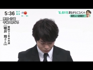 Minna no news (2017.06.23) - Sho-san Murao-sans comments on Kabayashi Mao-sans death [AET+winkychan]