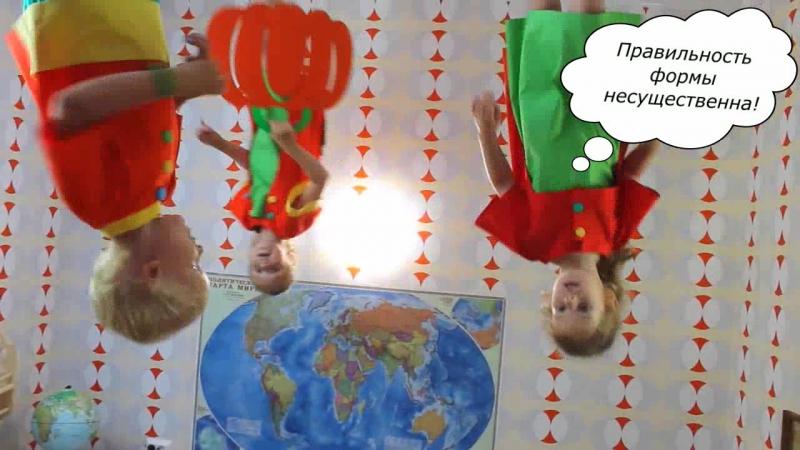С Новым Тыква годом Тыква сад 2017 Сезон 4 Серия 1 Дом вверх дном